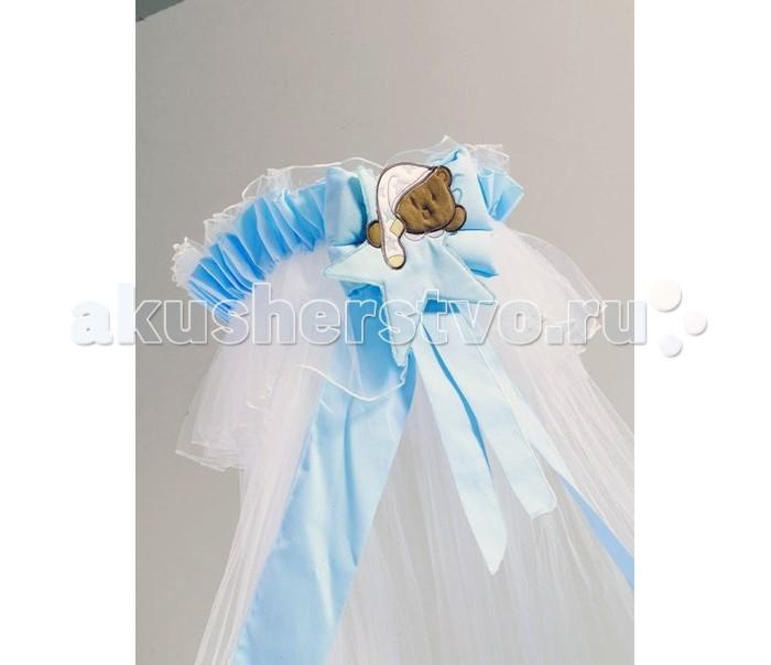 Балдахины для кроваток Roman Baby Stella Stellina с держателем
