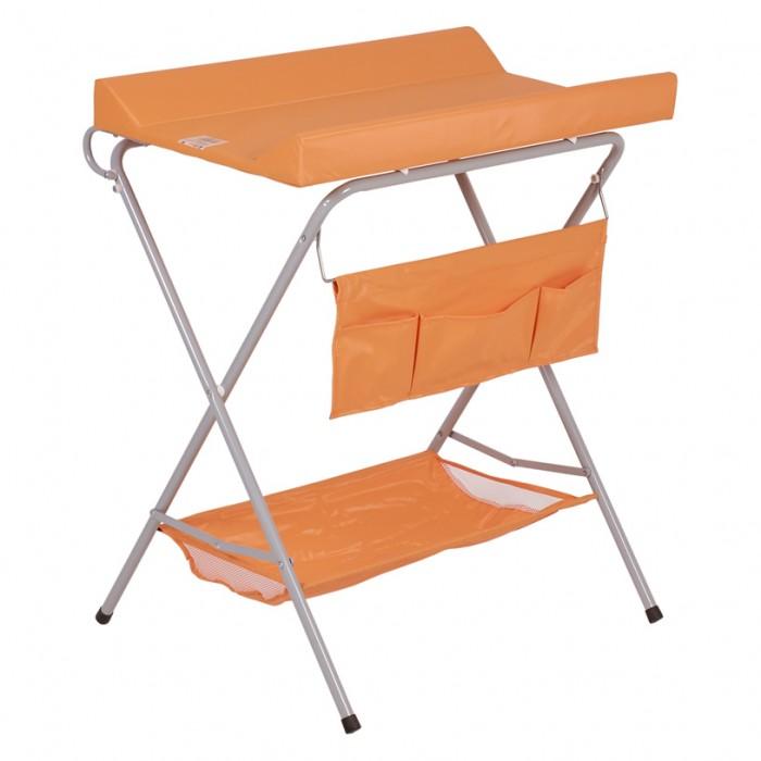 4249 Оранжевый