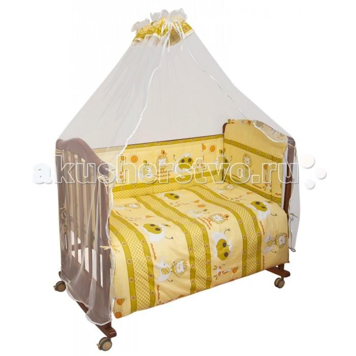 Комплекты для кроваток Сонный гномик Лимпопо (7 предметов)