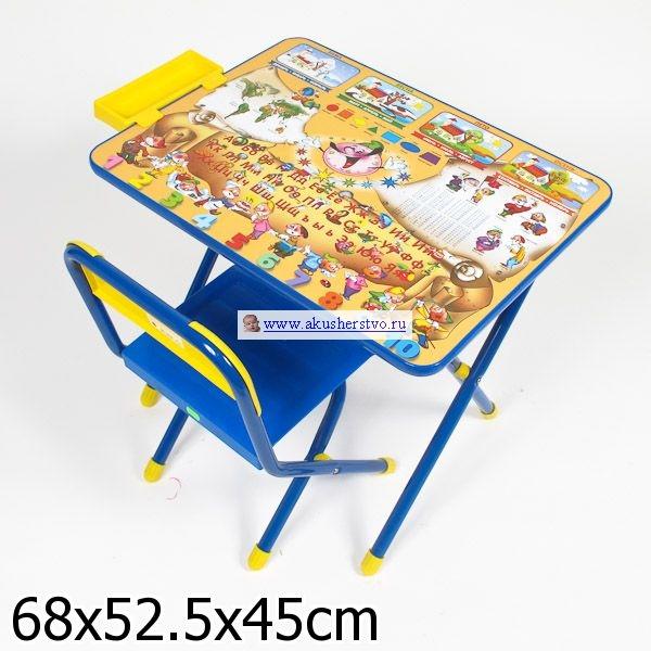 Столы и стулья Дэми Набор мебели №2 Веселые гномы