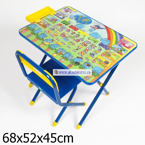 Столы и стулья Дэми Набор мебели №2 Слоники