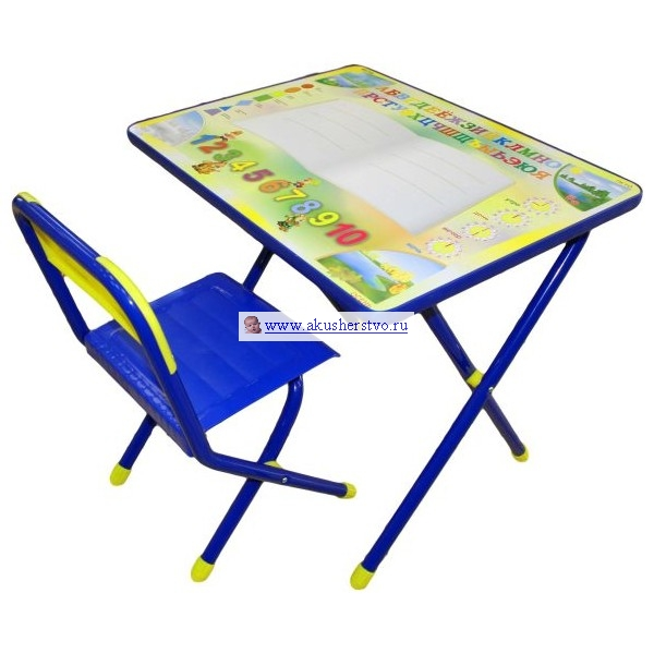 Столы и стулья Дэми Набор мебели №1 Книга