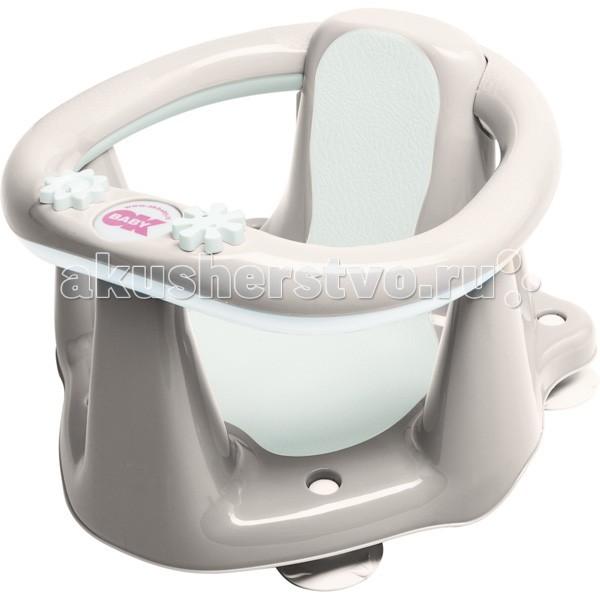 Горки и сидения для ванн Ok Baby Сиденье в ванну Flipper Evolution
