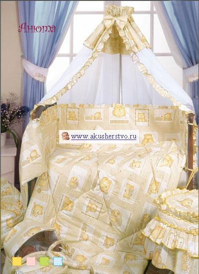 Комплекты для кроваток Золотой Гусь Анюта (7 предметов)
