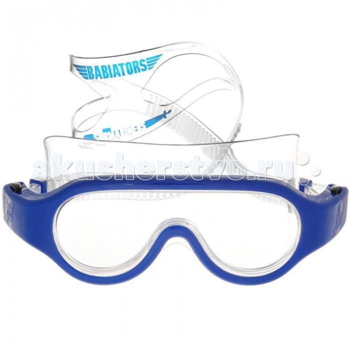 Круги и нарукавники для плавания Babiators Плавательные очки Submariners