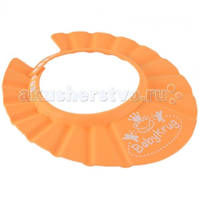 для купания Оранжевый