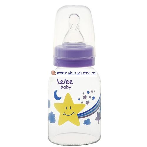 Бутылочки Baby Wee для кормления стекло, 125 мл