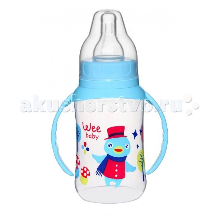 Бутылочки Baby Wee для кормления 150 мл