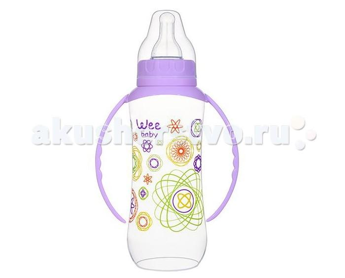 Бутылочки Baby Wee для кормления 270 мл