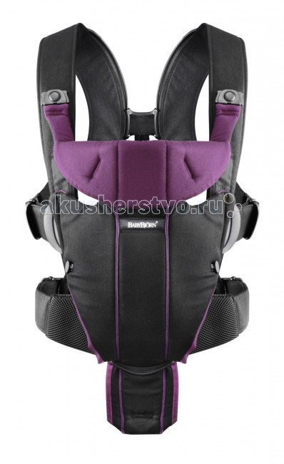 Babybjorn miracle black purple