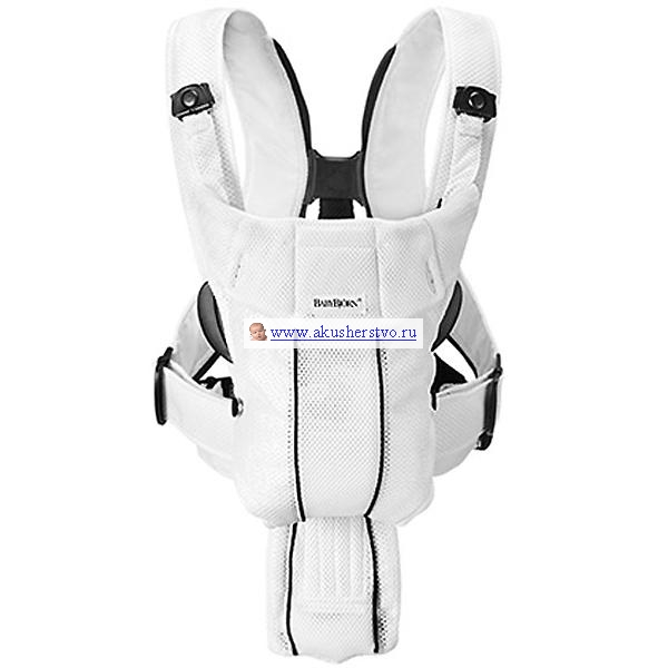 Babybjorn synergy white 025001
