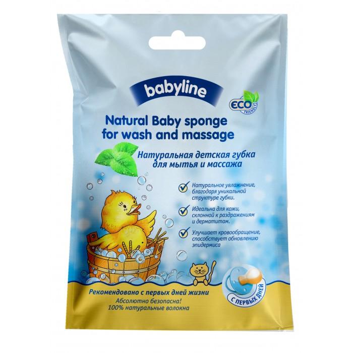 Мочалки Babyline для мытья и массажа