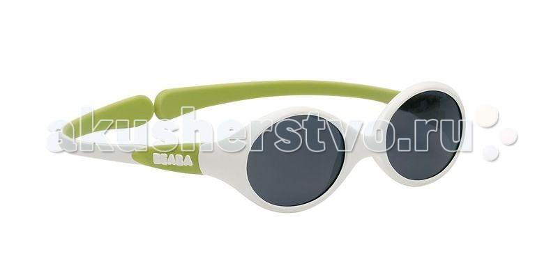 Солнцезащитные очки Beaba Kids 360 sunglasses 18-36 месяцев