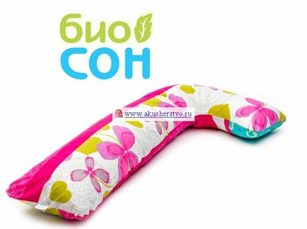 Подушки для мамы БиоСон Наволочка для подушки Г 230х35