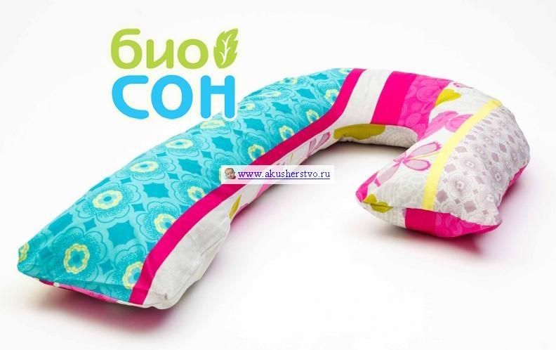 Подушки для мамы БиоСон Наволочка для подушки Big 280х35