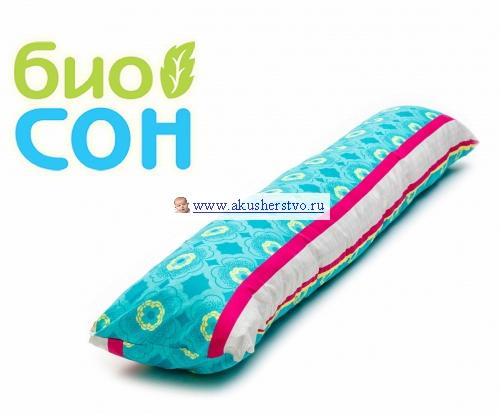 Подушки для мамы БиоСон Наволочка для подушки I 190х35