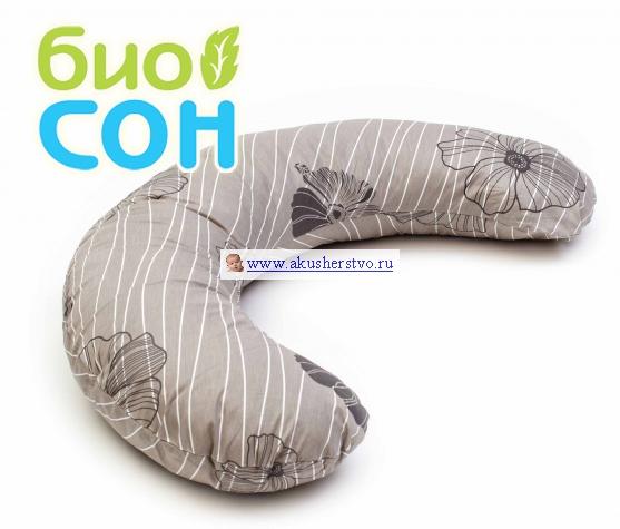 Подушки для мамы БиоСон Наволочка для подушки С 170х30
