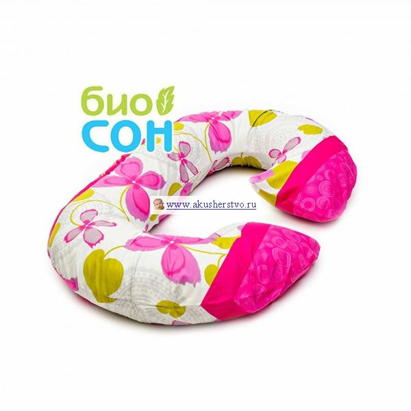 Подушки для мамы БиоСон Наволочка для подушки Рогалик 340х35