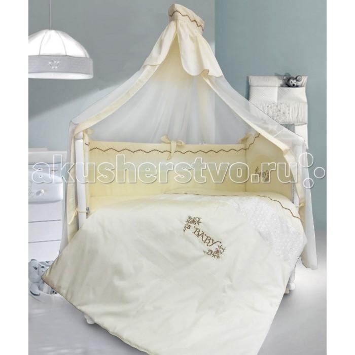 Комплекты для кроваток Bombus Изабель (8 предметов)