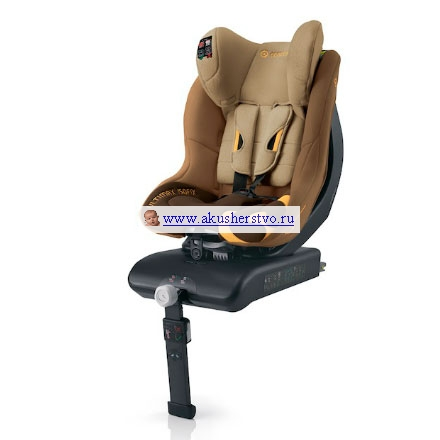 Ultimax Isofix Brown