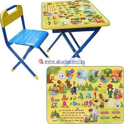 Столы и стулья Дэми Набор мебели №2 Медведи