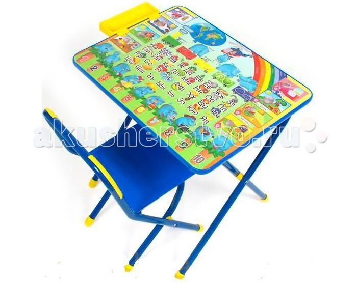 Столы и стулья Дэми Набор мебели №3 Слоники