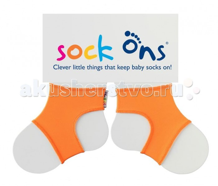Наносочники Sock Ons от 0 до 6 месяцев Оранжевый