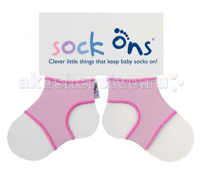 Носочки Dribble Ons Наносочники Sock Ons от 0 до 6 месяцев
