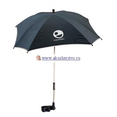Зонты для колясок EasyWalker от солнца