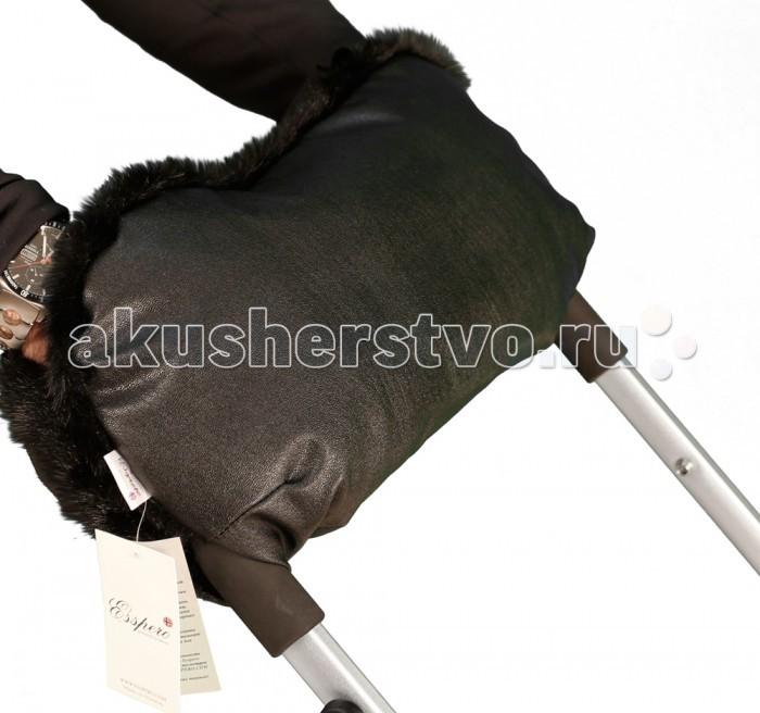 Муфты для рук Esspero Муфта для рук на коляску LIT Leatherette
