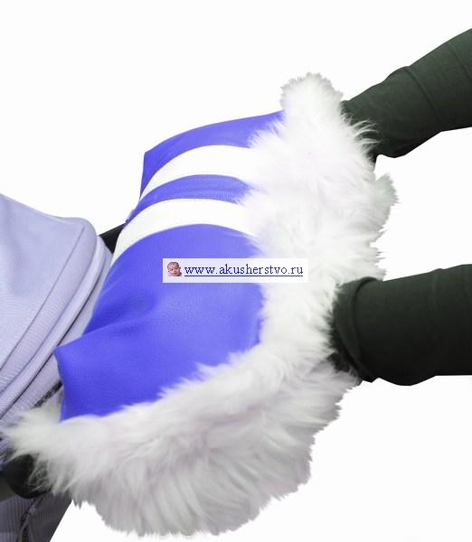 Муфты для рук Esspero Муфта для рук на коляску Polar Bear