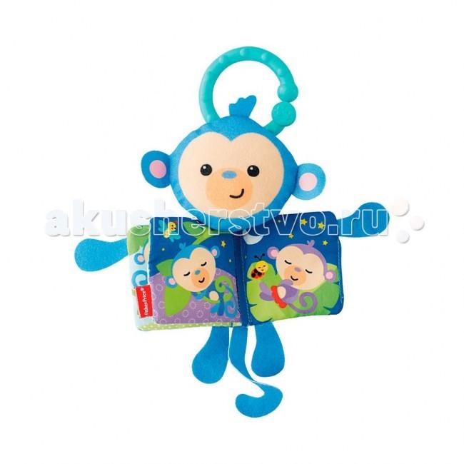 Книжки-игрушки Fisher Price Мягкие подвески-книжечки