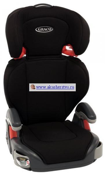 Junior Maxi Sport Luxe