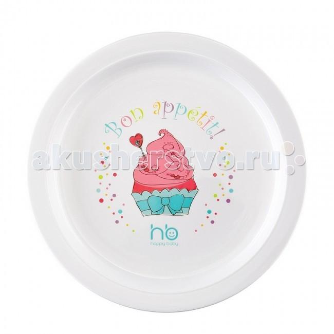 Посуда Happy Baby Детская тарелка Children`s Plate