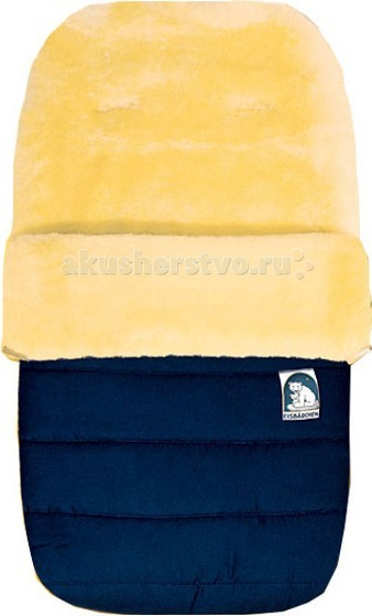 Зимние конверты Heitmann Felle 968