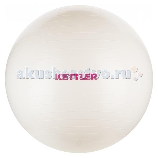 Мячи и прыгуны Kettler Гимнастический мяч 75 см