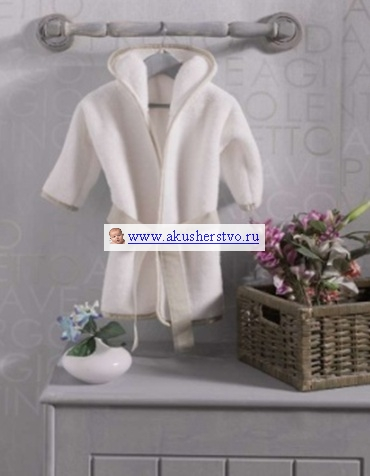 Халаты Kidboo Valentine Saten Vanilla махра