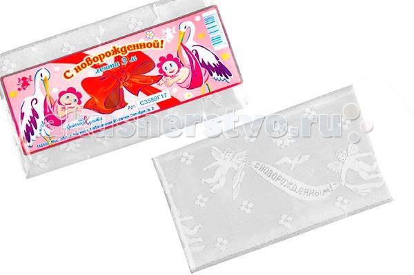 Ленты Красная лента атласная С новорожденным 90 мм 3 м