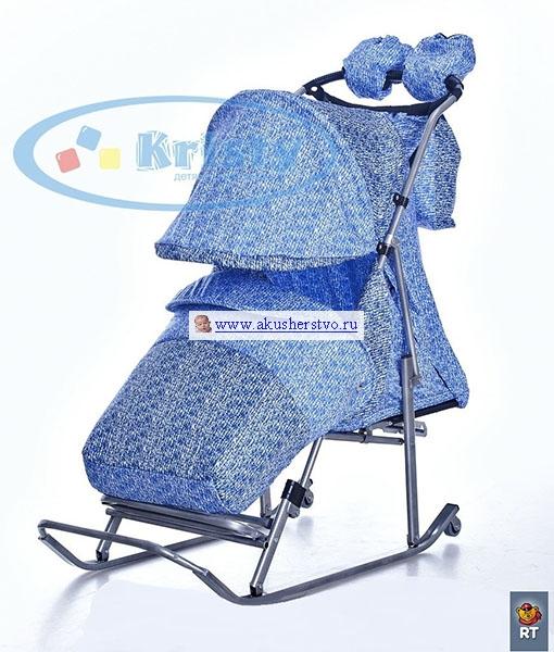 Luxe Comfort Голубое Вязание