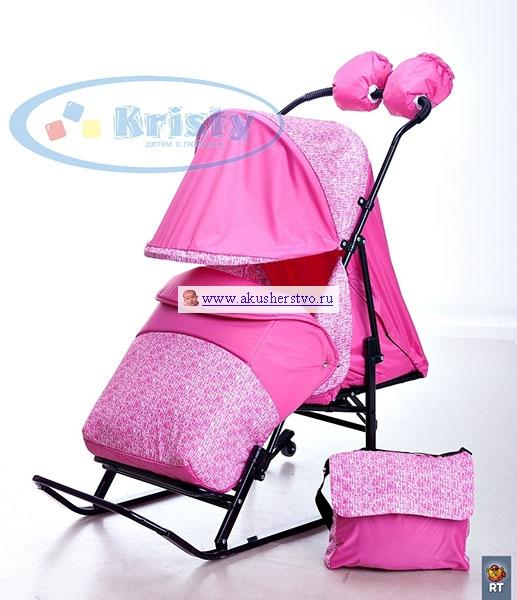 Luxe Comfort Розовое Вязание