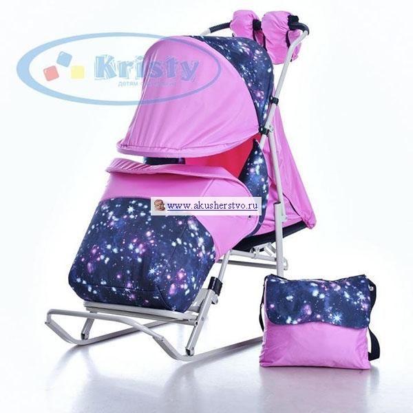 Luxe Comfort Звездное небо/Розовый
