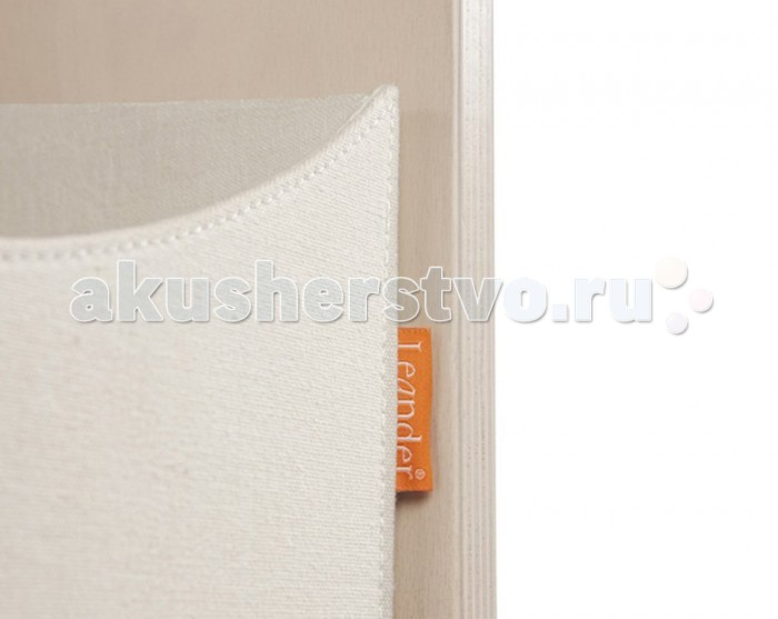 Аксессуары для мебели Leander Комплект коробок для комода