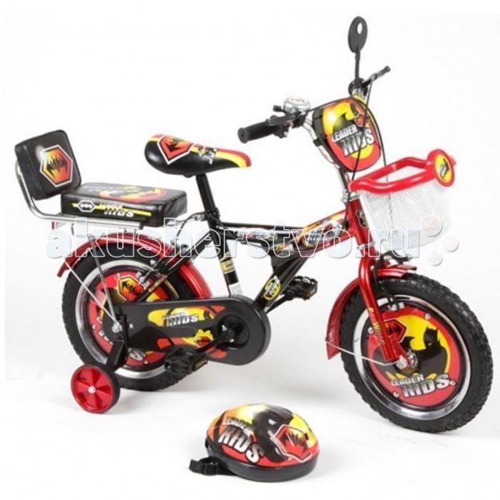 Двухколесные велосипеды Lider Kids G14BA104