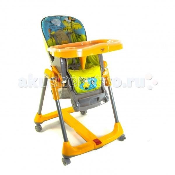 Стульчики для кормления Lider Kids RT-1004