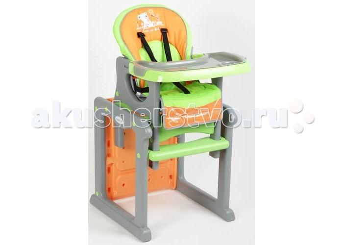 Стульчики для кормления Lider Kids J-D001 трансформер