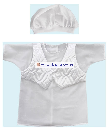 Крестильная одежда Little People Крестильный набор 11231