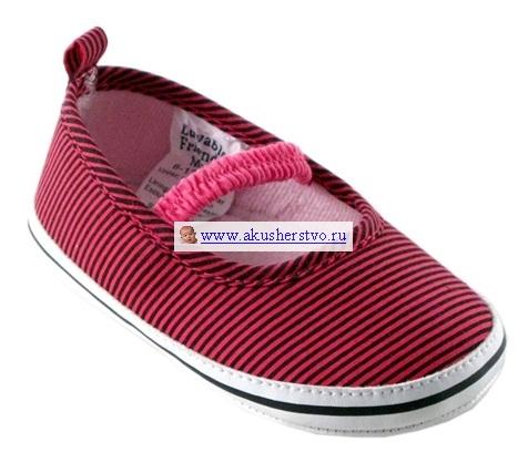 Обувь и пинетки Luvable Friends Балетки Мэри Джейн 0-6 мес.