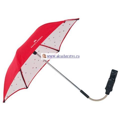 Зонты для колясок Maclaren от солнца Universal