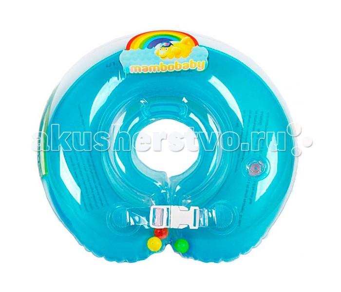 Круги для купания Mambobaby на шею для детей 0-36 мес. 37002В