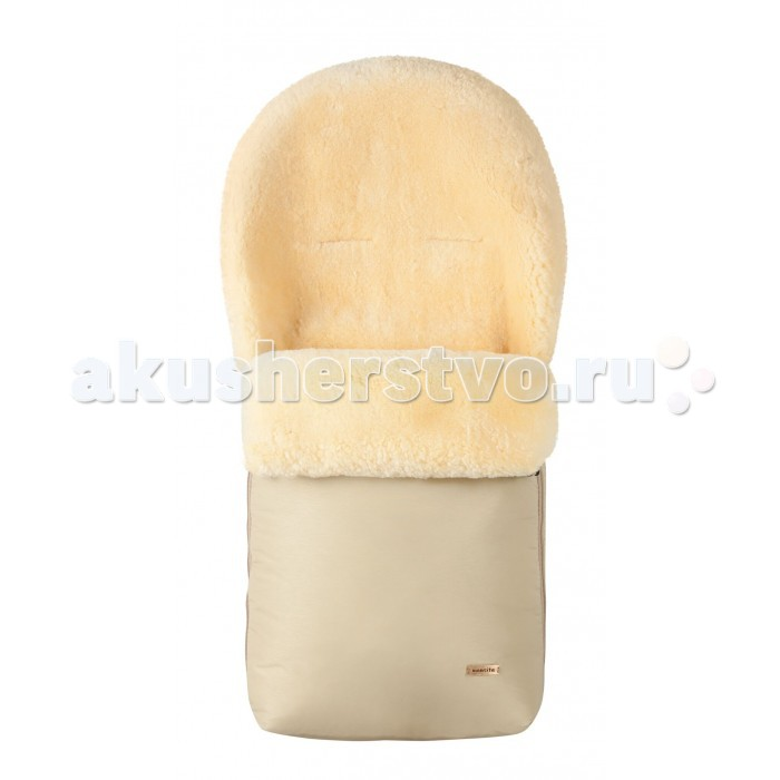 Mini Sand